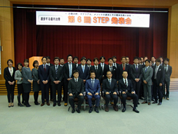 第6回STEP発表会開催