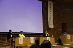 鶴見大学歯学部震災援助支援委員会チャリティーシンポジウム開催