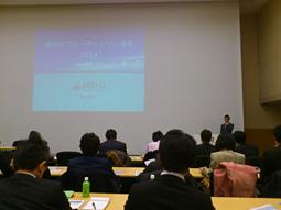 MID-G2013年度総会開催