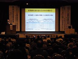 第16回日本在宅医学会大会開催