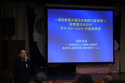 第31回公衆歯科衛生研究会(ネコの会)開催