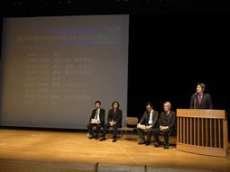 藤本研修会2014年度OB会総会講演会開催