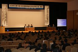 第11回日本顕微鏡歯科学会学術大会・総会開催