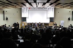 第5回日本デジタル歯科学会学術大会開催