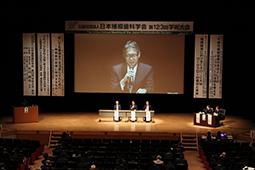 日本補綴歯科学会第123回学術大会開催