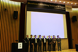 Dentium Launching Seminar in Japan開催