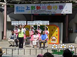 平成26年度「歯と口の健康週間」上野動物園行事開催