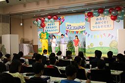 第71回学童歯みがき大会開催
