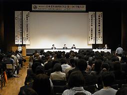 一般社団法人日本老年歯科医学会第25回学術大会開催