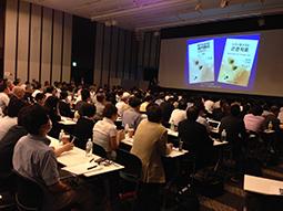 モリタ友の会特別講演会開催