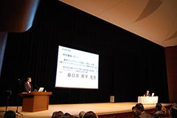 京セラ COLLOQUIUM in 2014開催