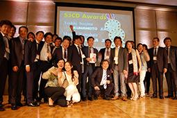 第5回SJCDインターナショナル合同例会in新潟開催