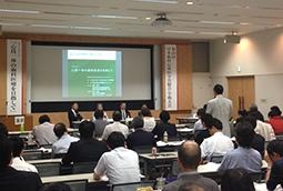 第29回日本歯科心身医学会総会・学術大会開催