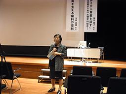 第3回日本包括歯科臨床学会学術大会・総会盛大に開催