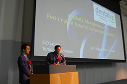 DENTAL XP International Conference in Osaka開催