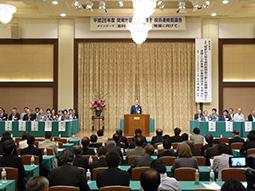 平成26年度関東地区歯科医師会役員連絡協議会開催