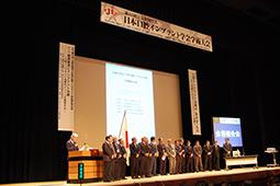 第44回(公社)日本口腔インプラント学会学術大会開催