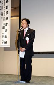 第7回日本再生医療学会総会が盛大に開催