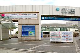 第7回日本国際歯科大会ならびに第7回ワールドデンタルショー2014、成功裏に終了