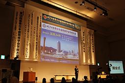第57回秋季日本歯周病学会学術大会開催