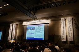 第73回日本矯正歯科学会大会開催