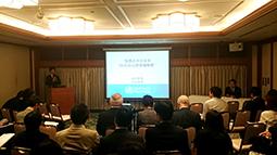 シンポジウム2014「世界の中の日本―WHOの口腔保健戦略」開催