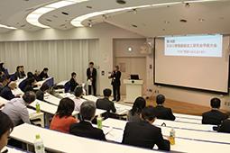 第16回日本口腔顎顔面技工研究会学術大会開催