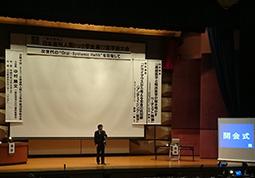 (一社)日本歯科人間ドック学会第17回学術大会開催