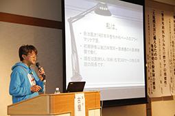 宮崎在宅医科歯科連携学術講演会開催