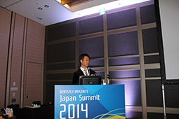 DENTSPLY IMPLANTS Japan Summit 2014開催