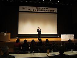 第2回JUC発表会開催