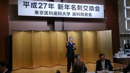 東京医科歯科大学歯科同窓会、新年名刺交換会を開催
