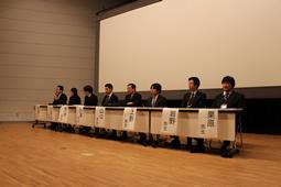 (公社)日本口腔インプラント学会 関東・甲信越支部 第5回学術シンポジウム開催