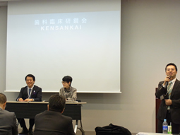 歯科臨床研鑽会総会2015 in Tokyo開催