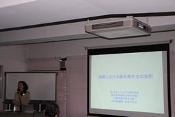 日本ヘルスケア歯科学会オピニオンメンバー会議併催シンポジウム開催