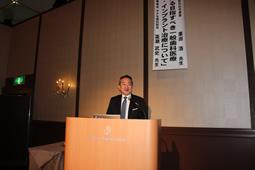 第3回長野県歯科インプラントネットワークミーティング開催