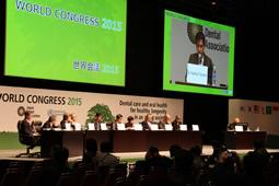 世界会議2015開催