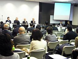 第38回国際歯科学士会(ICD)冬期学会