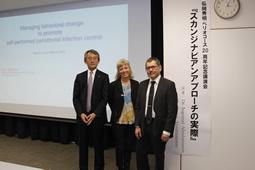 弘岡秀明ペリオコース20周年記念講演会
