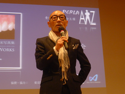 『青嶋 仁 歯科技工臨床写真集 ザ・セラミックワークス』出版記念講演会開催