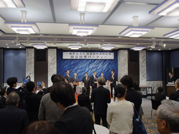 日本訪問歯科協会、一般社団法人設立パーティー開催