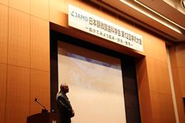 日本顕微鏡歯科学会第12回学術大会開催