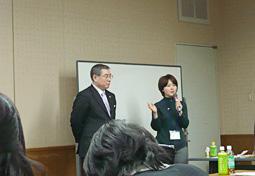 みんとの会主催 第8回特別講演会
