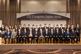 ITI Congress Japan 2015開催