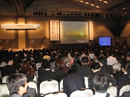 第58回日本歯周病学会学術大会開催