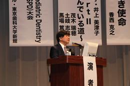 第53回日本小児歯科学会大会開催