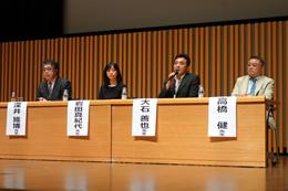 第64回日本口腔衛生学会・総会開催