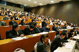 2007年度口腔四学会合同研修会
