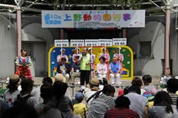 平成27年度「歯と口の健康週間」上野動物園行事開催