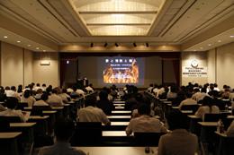 「PMDAとの連携を基に臨床研究項目の薬事承認を目指すための研修会」開催